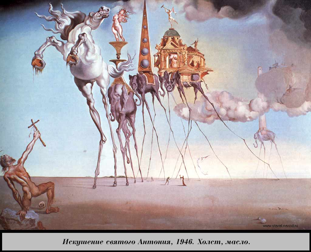 http://starat.narod.ru/pictures/dali/best/pic14.jpg