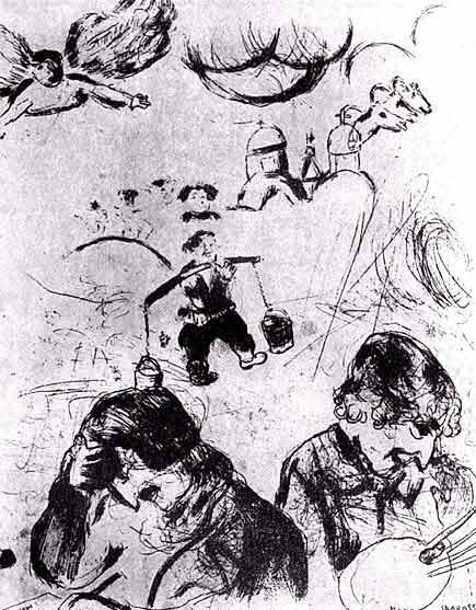 """Гоголь, Шагал, иллюстрация к """"Мертвым душам"""""""